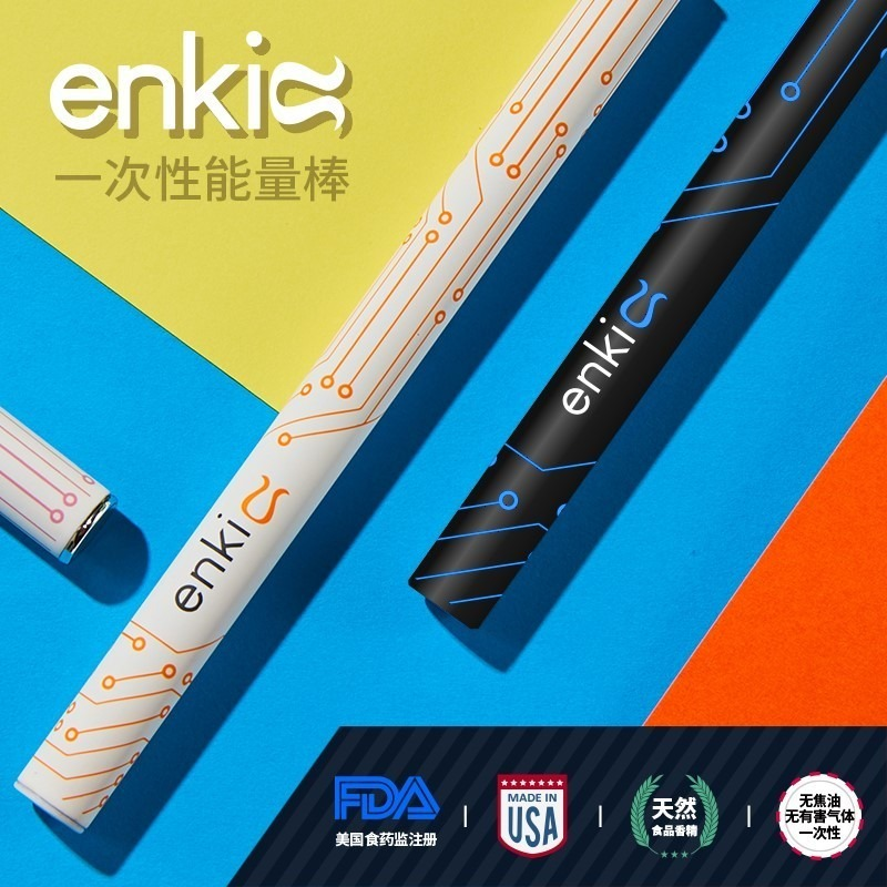 enki disposable vape