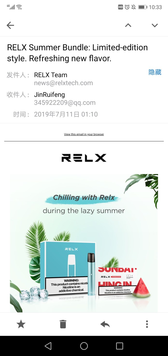 relx email marketing
