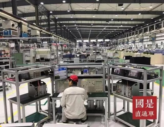 china vape manufacturing