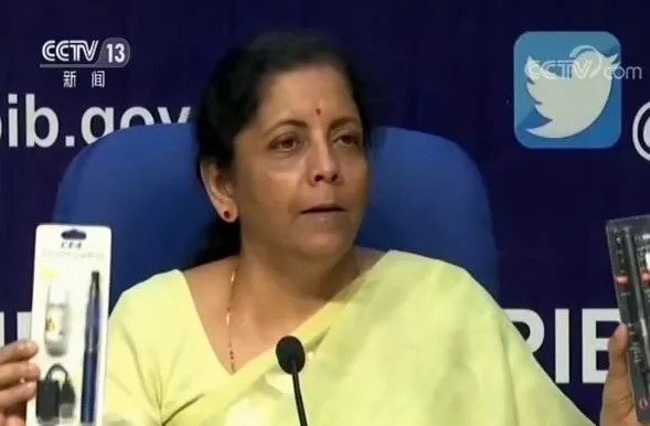 India's finance minister, Sitharaman
