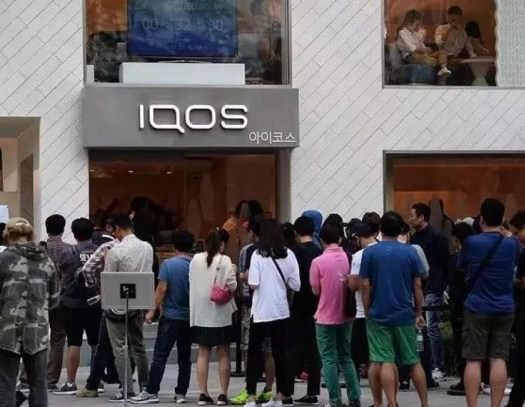 IQOS's Successful Way of Getting Customers