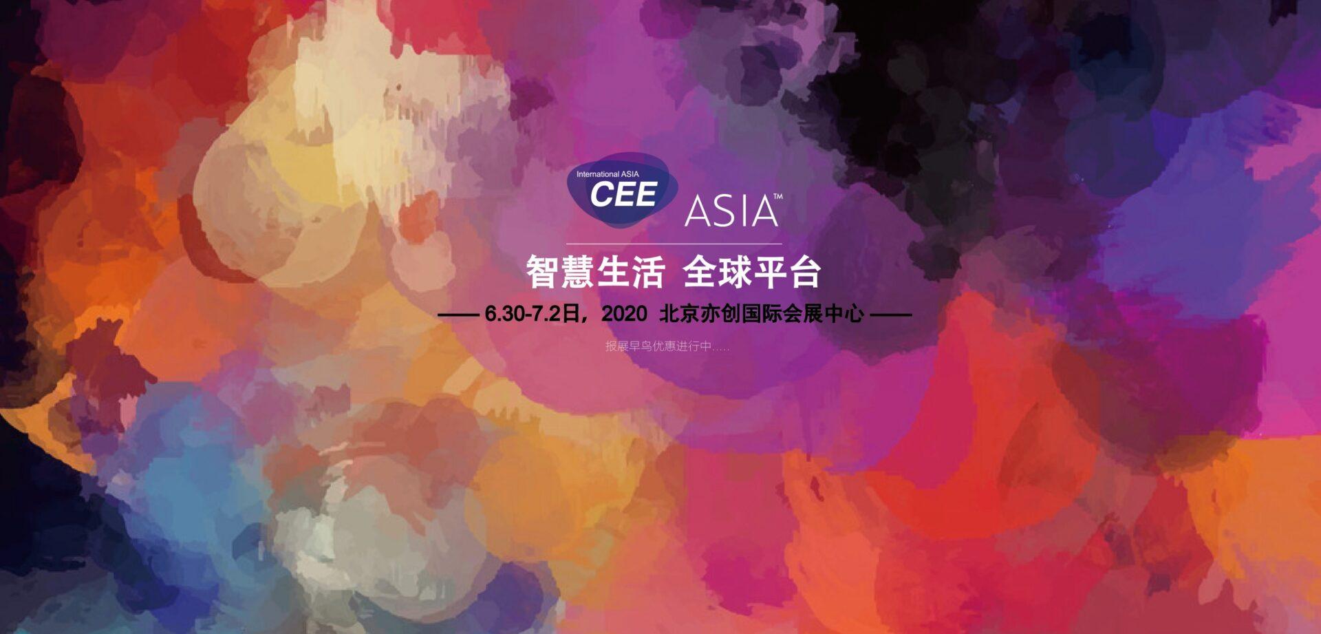 CEE2020 Beijing