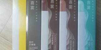 Myst Labs disposable e-cigarette review