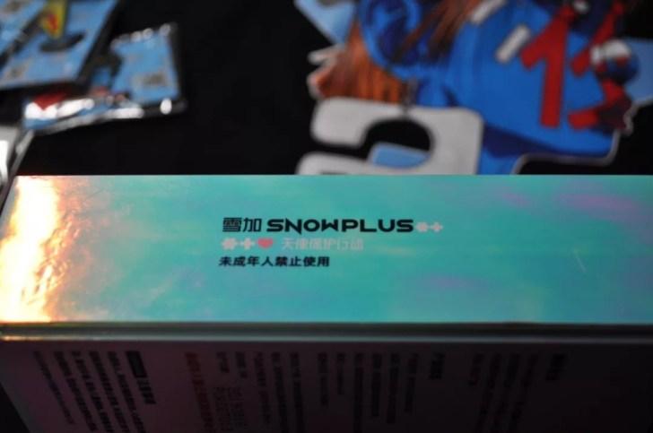 SnowPlus smokeless edition