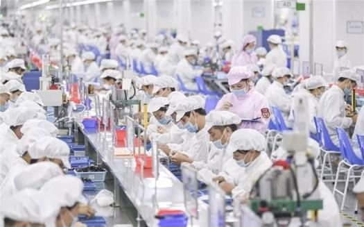 relx factory