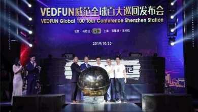 Vedfun market launch ceremony in Greater China