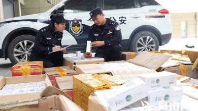 7 people were arrested by the police for illegally selling electronic cigarette cartridges on the Internet worth 3.7 million yuan