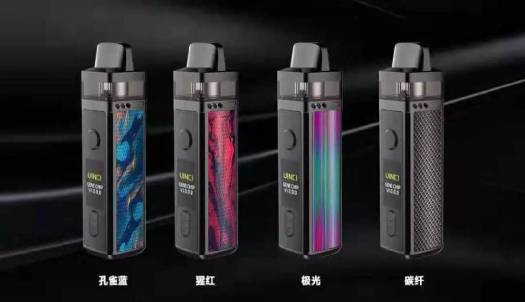 Popular VOOPOO VINCI review