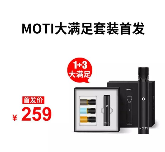 MOTI Great Satisfaction Starter Kit reivew