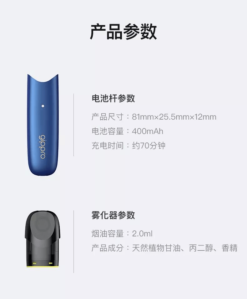 Gippro Japan new-generation food-grade vape review, cost-effective choice!