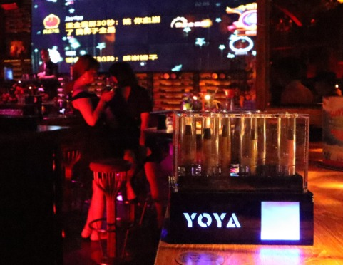 vape vending maching yoya