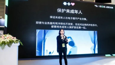 Wang Sa said: in the process of the development of SnowPlus, the protection of minors has always been put first.