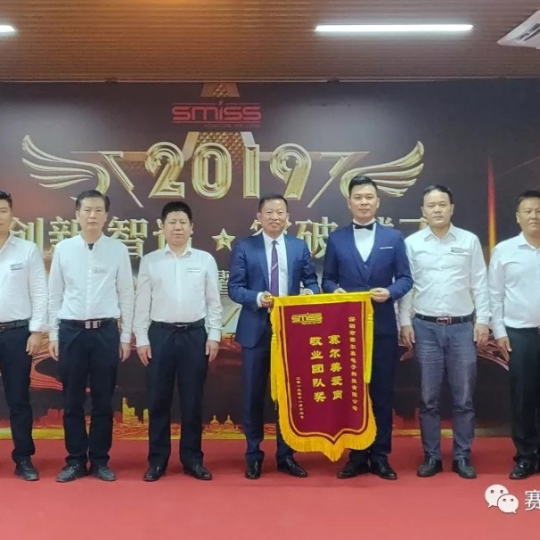 Commendation of excellent group of the third factory