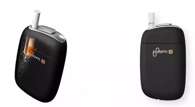 Start a price war? JT announces half price reduction of Plum S kit