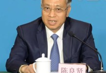 Chen Liangxian, vice governor of Guangdong Province, led a team to Shenzhen to investigate e-cigarettes