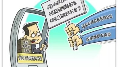 RELX was criticized by Xinhua News Agency for online Wechat sales