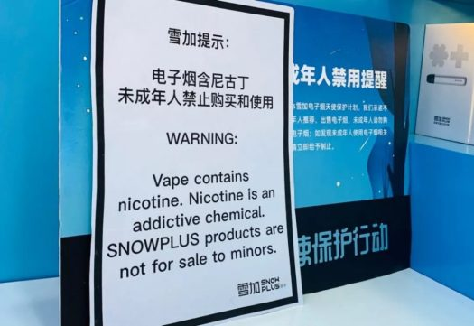 There will be such notices in offline stores of SNOWPLUS Black and white color can attract more attention of buyers