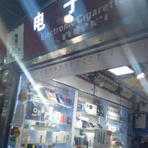 Part.1 Electronic cigarettes rush to Huaqiangbei, and match with digital businesses sales
