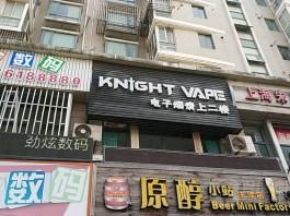 Top 10 vape brand shops in Shenzhen, China