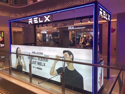 Relx Vape Brand Shop