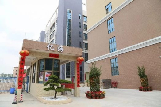 Yihai office building