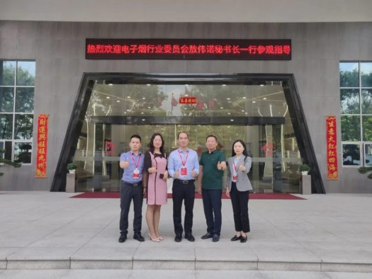 The delegation of the Secretariat and Zhao Chengzhi, the general manager of Smiss