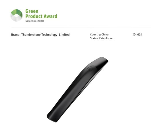 Moti vape won Green Product Award