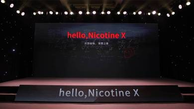 Myst Labs Nicotine X press conference & media interview details