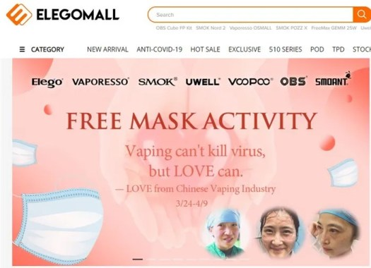 Elego mall give away free masks