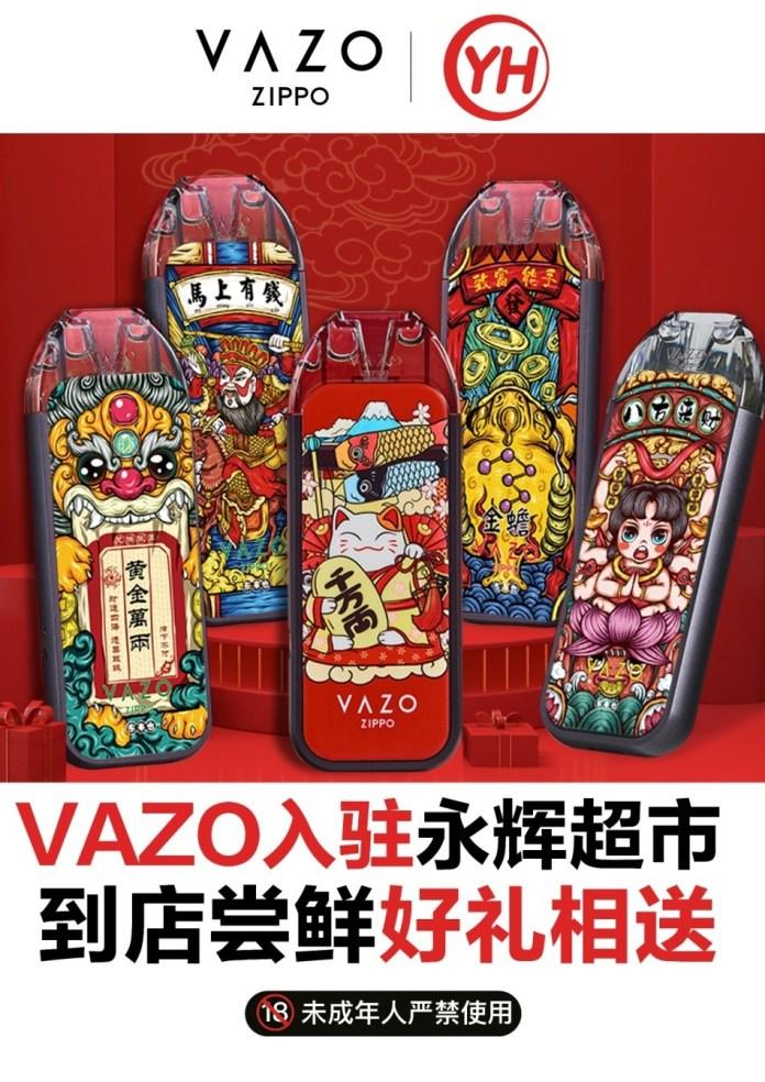 VAZO vape settled in Yonghui Supermarket
