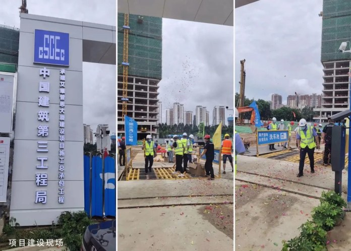 Building onstruction site