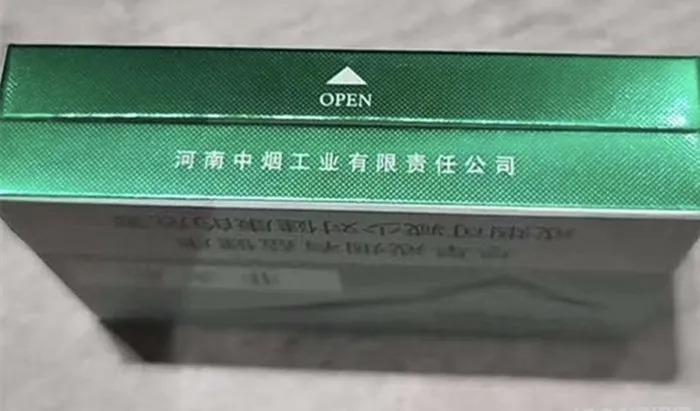 Henan China Tobacco heat not burn cartridge reveal