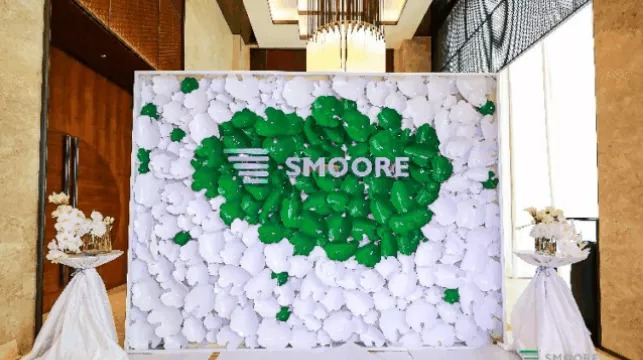 Smoore International's revenue in the first half of 2020 increased 18.5%
