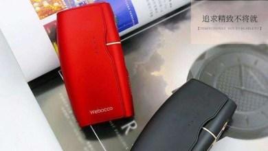 China Tobacco competes for the e-cigarette market