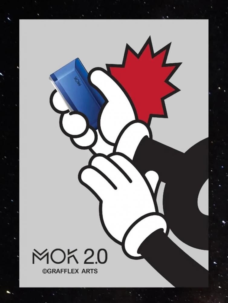 MOK 2.0 heat-not-burn e-cigarette is launched in Korea