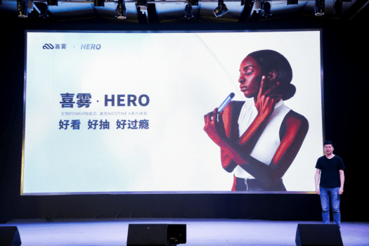 Myst Labs releases the new flagship product HERO series