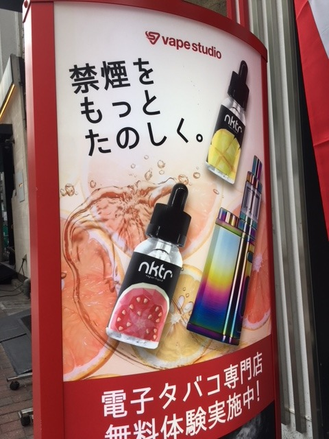 Need to import vapes to Japan for wholesale
