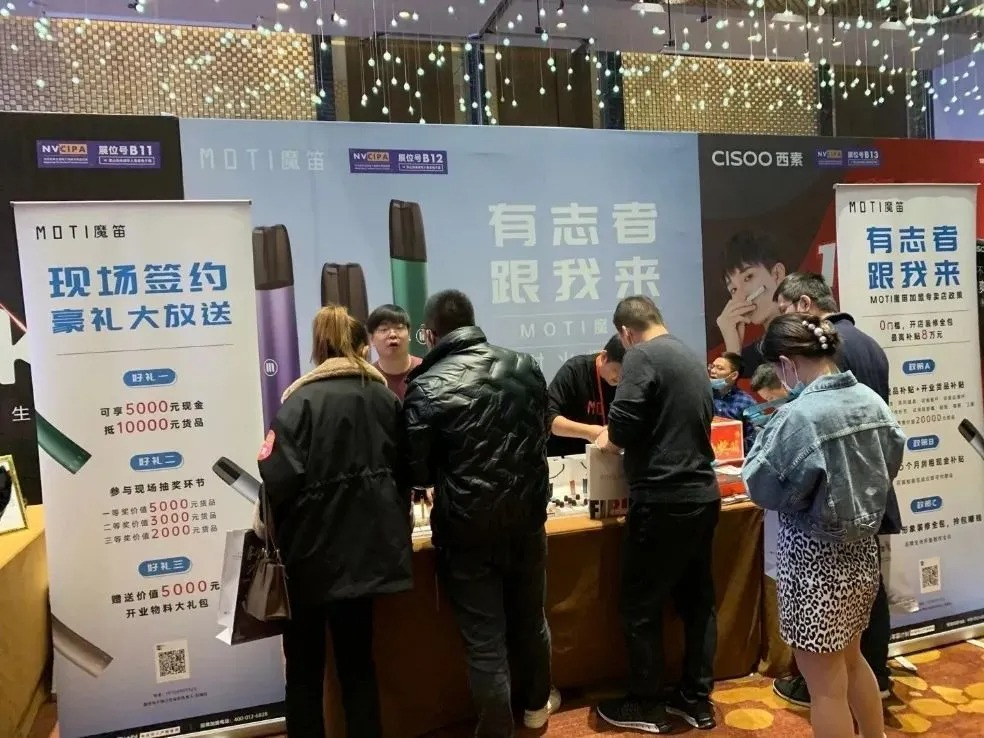 MOTI Vape signed 53 exclusive store customers at Nanjing Vape Show