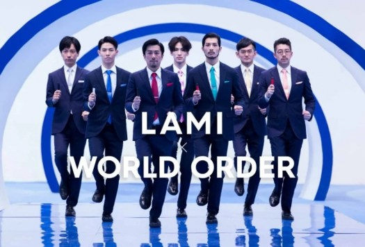 LAMI vape closed 10 million USD financing