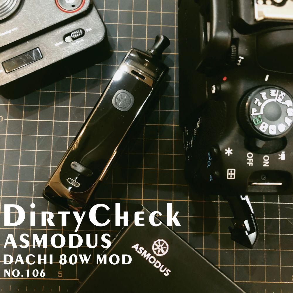 ASMODUS DACHI 80W MOD review