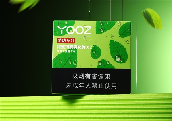 YOOZ genuine transparent pod is officially released