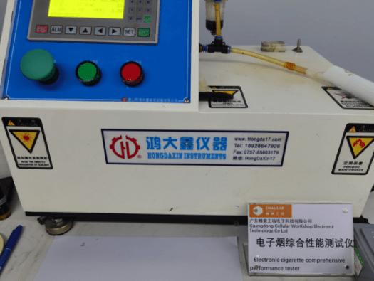 Guangdong Cellular Workshop