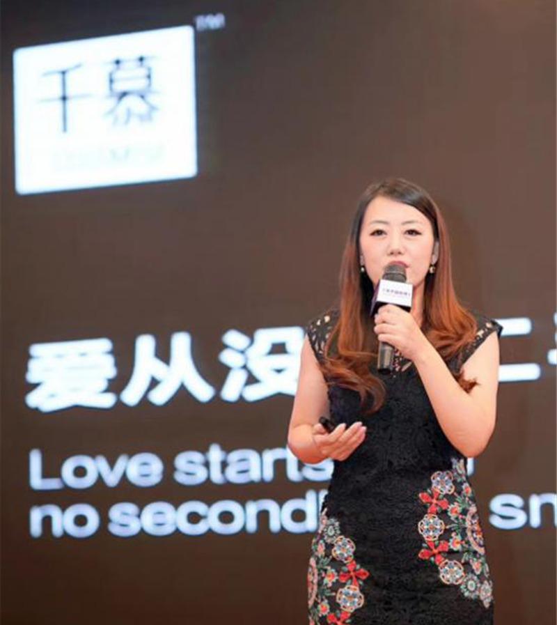ChillMyst founder, Du Ying