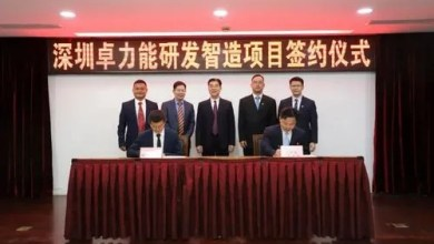 ALD invests 500 million yuan to build a R&D manufacturing base in Dongguan, China