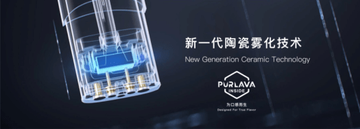 First Union Group: A new generation of Purlava™ ceramic atomization technology to redefine the taste!