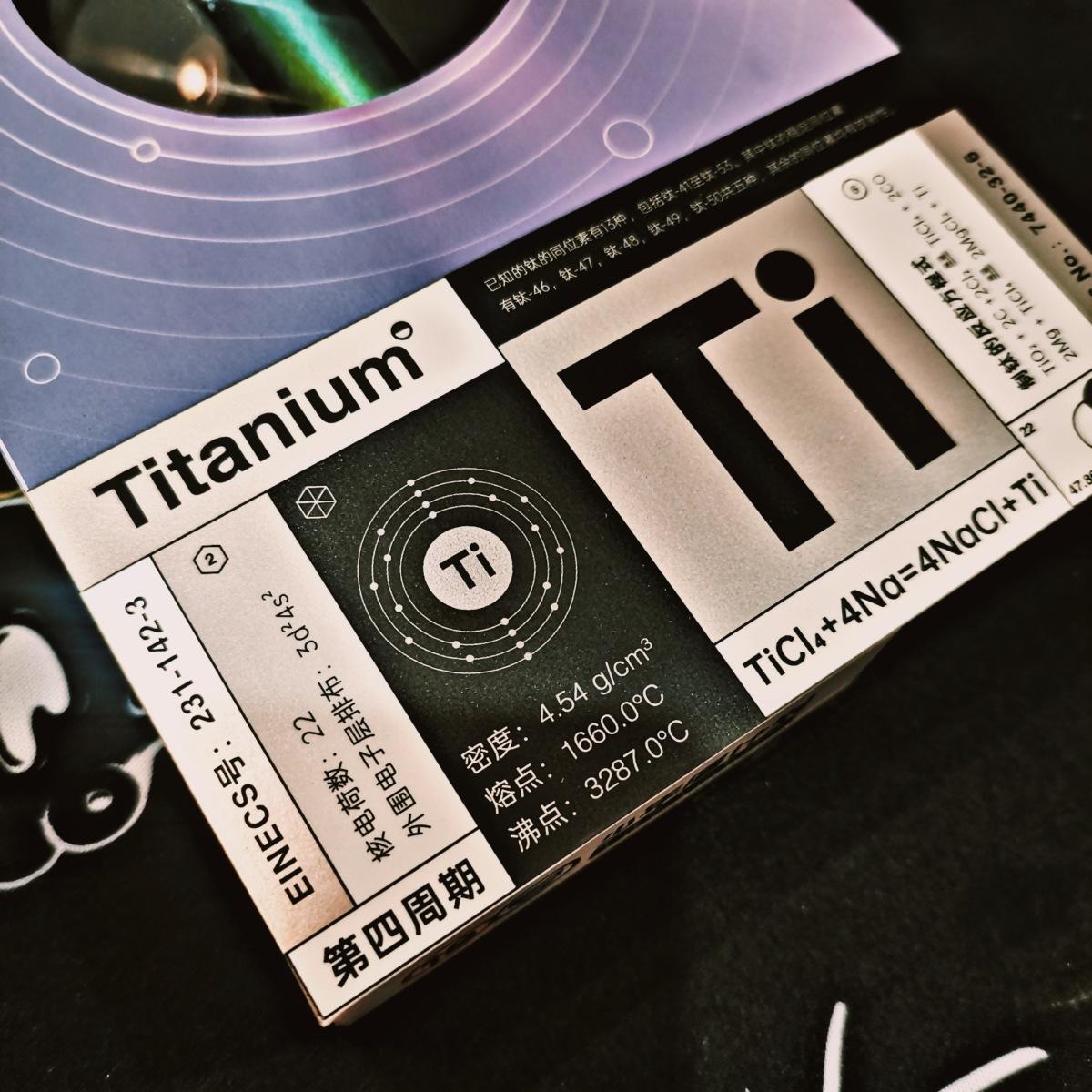 MOTI·C Titanium review