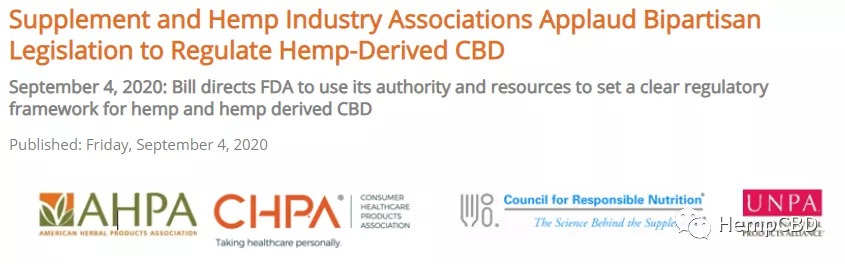 CBD industry is destined to be accompanied by regulation and litigation