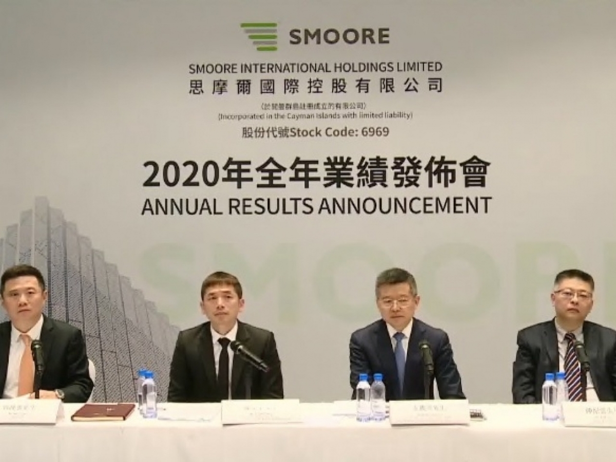 Smoore Wang Guisheng (2 from right): Increase capital expenditure as planned this year to expand production capacity