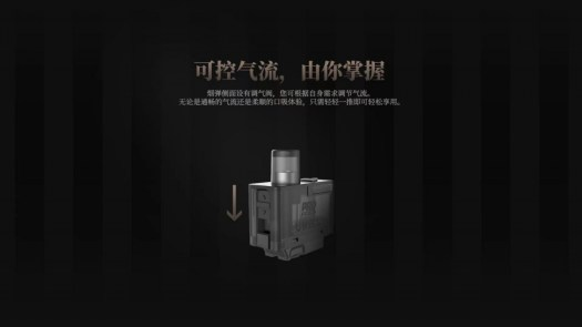 UWELL VALYRIAN SE POD review