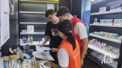 Shenzhen: launching anti-drug investigation in the field of electronic cigarettes